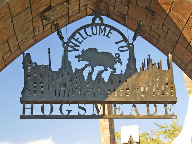 Welcome to Hogsmeade